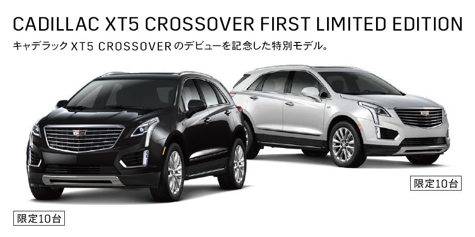 CADILLAC XT5 CROSSOVER FIRST LIMITED EDITION【限定車】